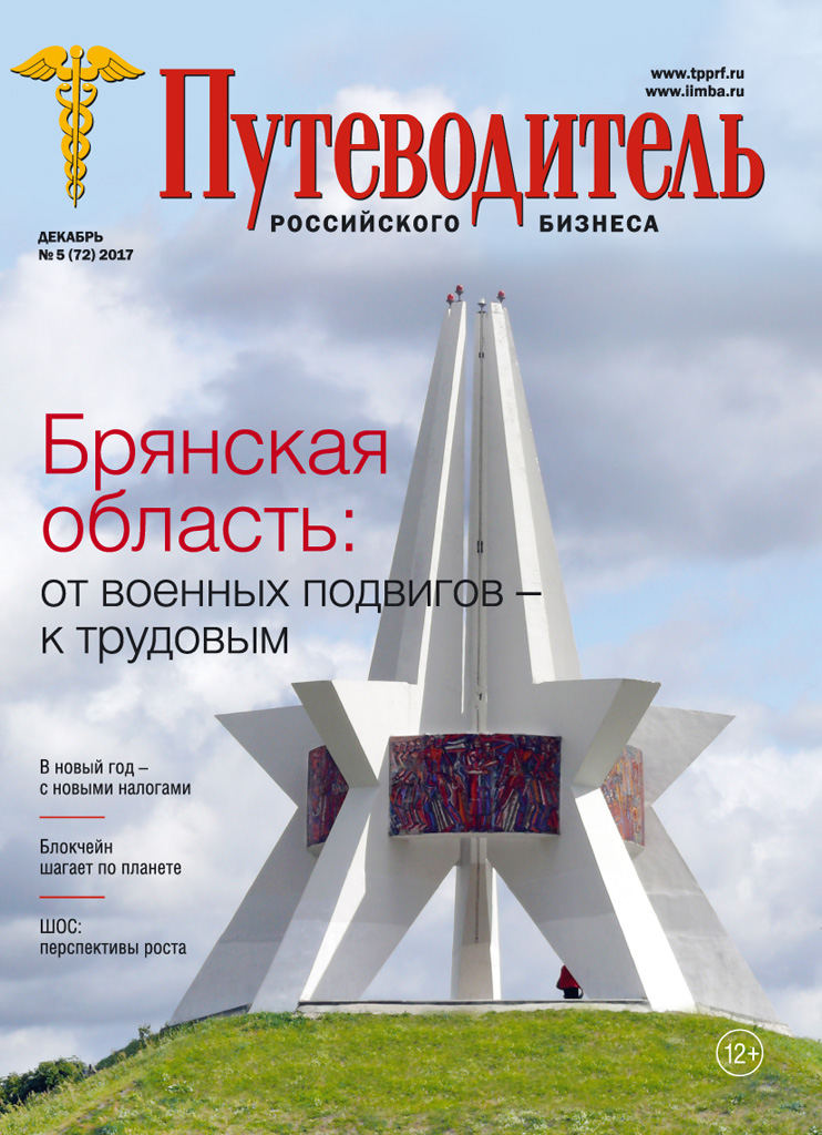 RBGuide 05-2017 Cover (web).jpg